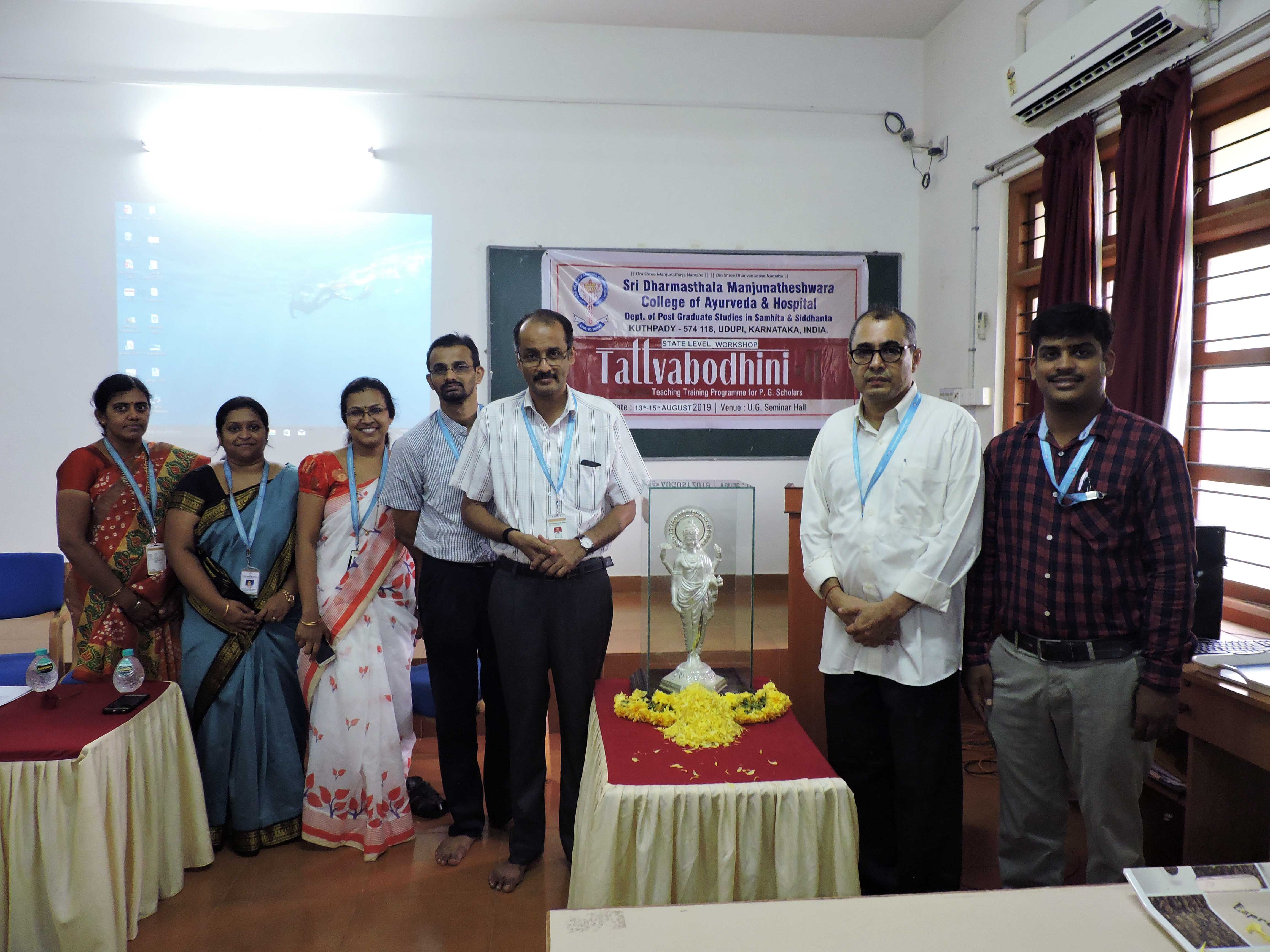 National workshop on 'Tattvabodhini'
