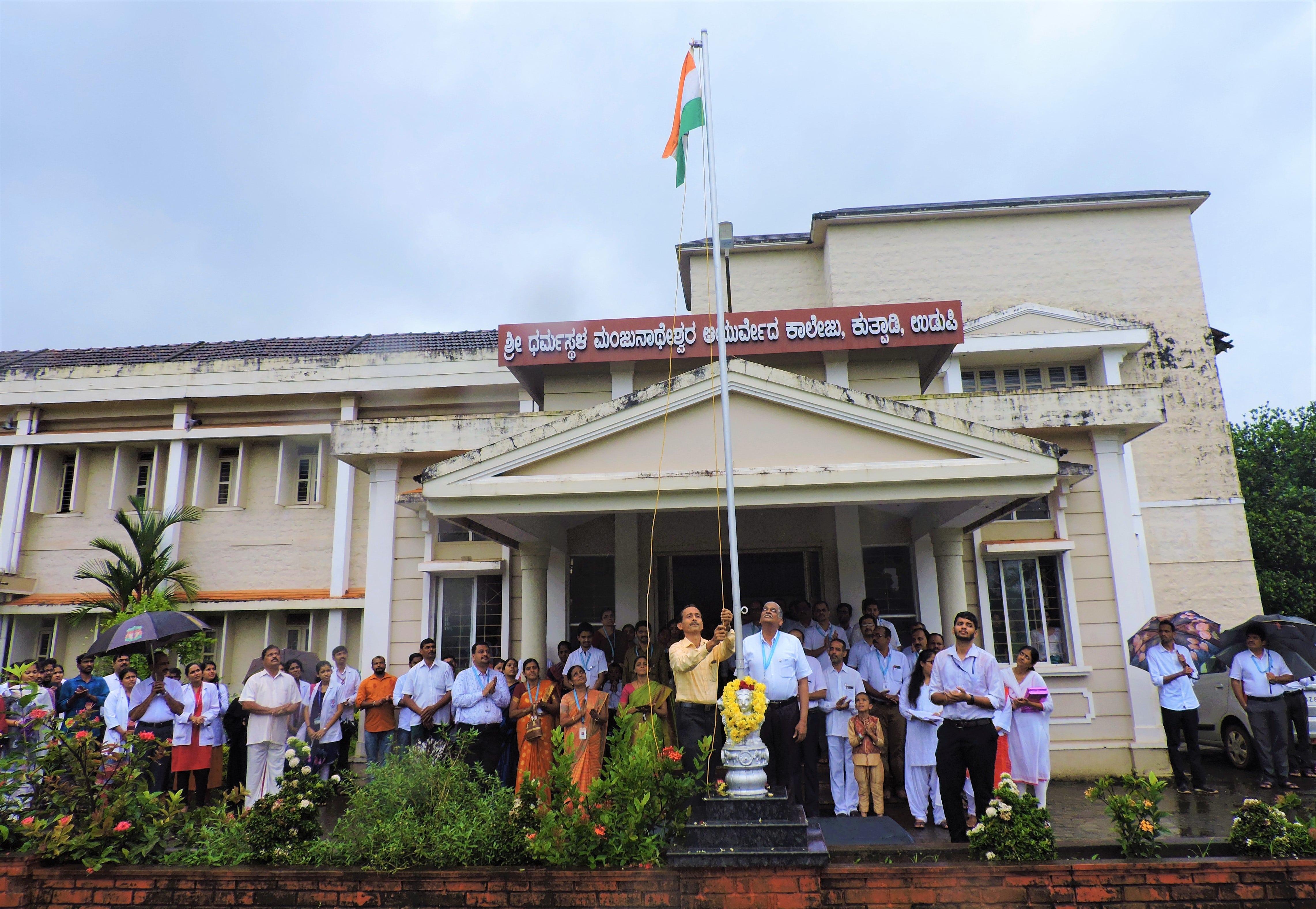 73rd Independence Day celebration at SDM Ayurveda Udupi