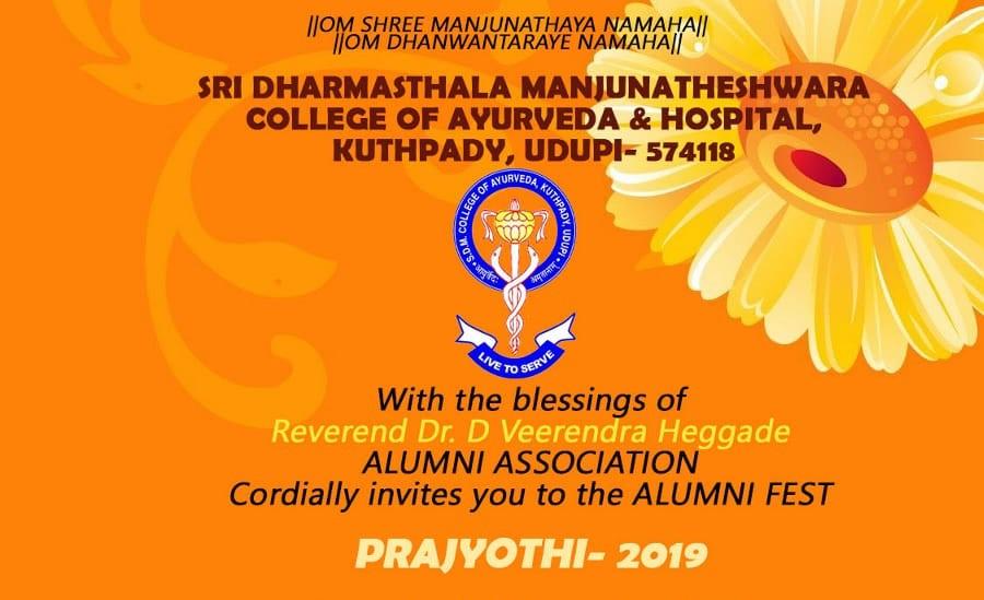 Alumni Fest – 2019