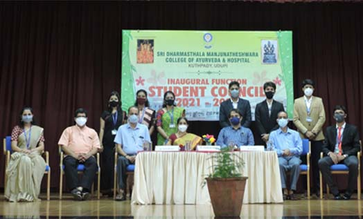 Inauguration of Student Council 2021-22