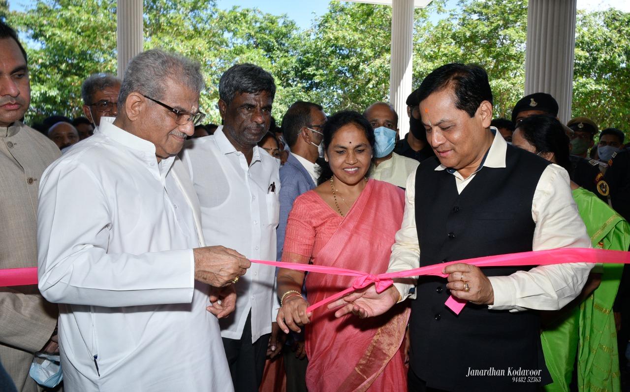 Inaguration of Rathnashree Arogyadhama